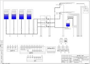 Пример схемы с проекта автоматизации системы дымоудаления.