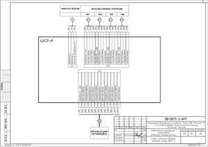 Схема внешних подключений