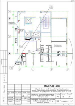 Расположение оборудования и кабельных трасс на фрагменте плана типового этажа