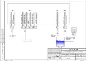 Схема внешних подключений шкафа сигнализации ШС