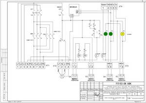 Схема электрическая принципиальная шкафа местного управления задвижкой ШКЗ-1