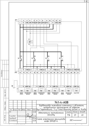 Замок схема схема