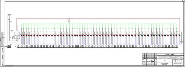 Схема электрическая шкафа сигнализации системы дымоудаления