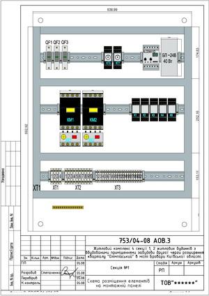 Монтажная панель шкафа управления приточно-вытяжной вентиляцией ШАКПВ-2