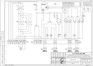Схема электрическая принципиальнаяшкафа управления электрозадвижкой