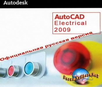 AutoCAD ELECTRICAL 2009
